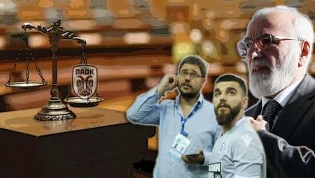 Ο εξευτελισμός του ΠΑΟΚ με τους τακτικούς δικαστές
