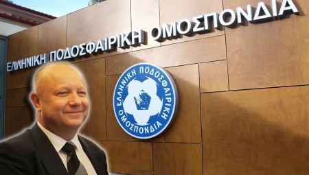 «Xαστούκι» των FIFA, UEFA στην ΕΠΟ!