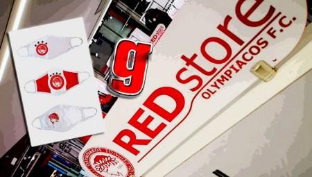 ΜΕΓΑΛΟΣ ΔΙΑΓΩΝΙΣΜΟΣ gavros.gr και RED store!