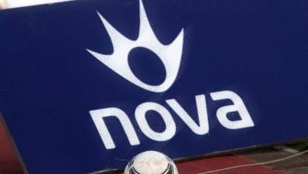 Η NOVA περιμένει πλάνο επανεκκίνησης