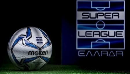 Στο χέρι των ομάδων η επανεκκίνηση της Super League