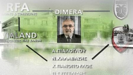 Επιτροπή Δεοντολογίας: Εκκωφαντική σιωπή για την πολυϊδιοκτησία