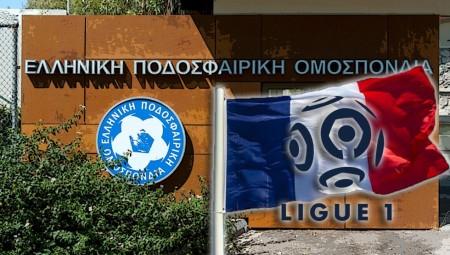 Στη Γαλλία κόσμος, στην Ελλάδα... μικροπολιτική και συμφέροντα!