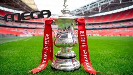 Η προημιτελική φάση του Κυπέλλου Αγγλίας στο MEGA! (video)