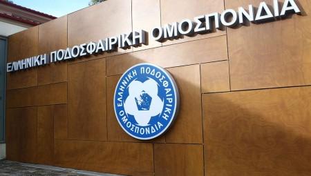 «Παράταση» ενός χρόνου για τις εκλογές της ΕΠΟ!