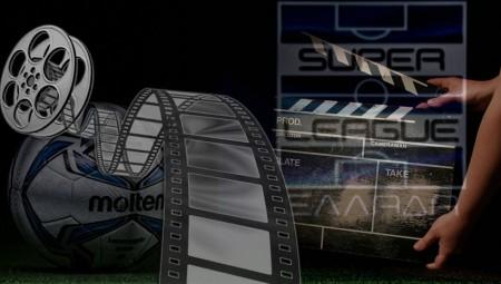 Όταν το σινεμά αντιγράφει τη Super League