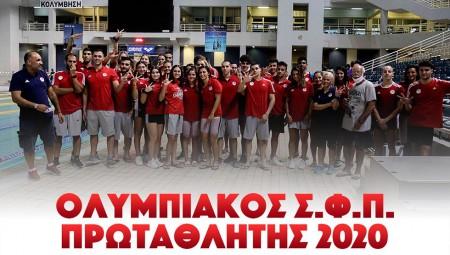 Συνεχάρη τους πρωταθλητές (photo)