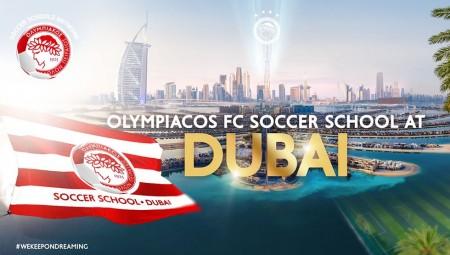 Νέα Σχολή στο Ντουμπάι! (photos)