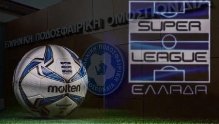 «Μέτωπο» της Super League εναντίον της ΕΠΟ