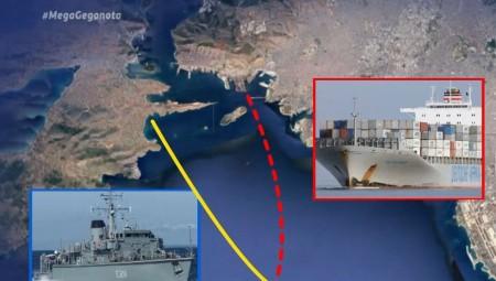 Πειραιάς: Πως έγινε η σύγκρουση του εμπορικού πλοίου με το ναρκαλιευτικό (video-photo)