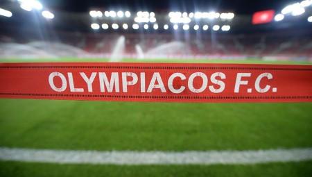 ΑΥΤΑ λέει, επισήμως, ο Ολυμπιακός στη FIFA!