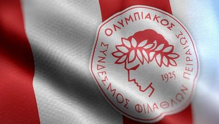 Όλος ο Ολυμπιακός για τον αθλητισμό! (photo)