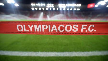 Ο Ολυμπιακός σέβεται το ποδόσφαιρο και… δεν παίζει!