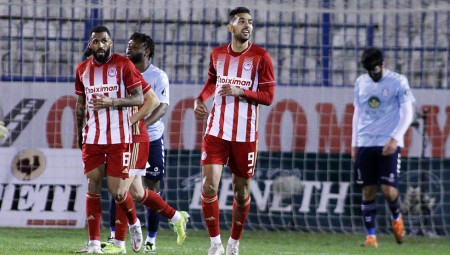 Το δεύτερο γκολ του Χασάν! (video)