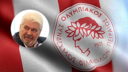Ερασιτέχνης Ολυμπιακός: «Σημαιοφόρος της αλλοίωσης του πρωταθλήματος είναι  ο κύριος Καραμπέτσος»