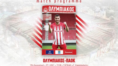 Match programme με Sokratis!! (magazine)