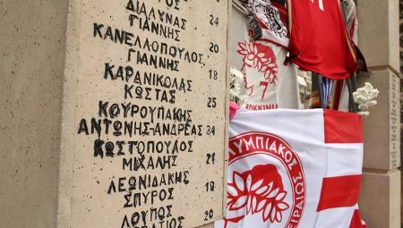 Βετεράνοι Ολυμπιακού: «Τιμή και δόξα στους ήρωες της Θύρας 7»