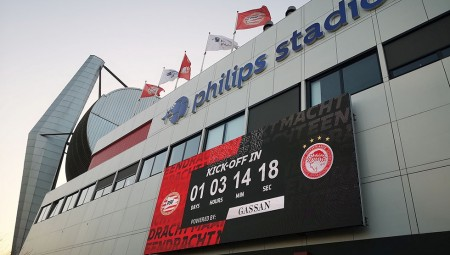 Έτσι έδρασαν οι οπαδοί της PSV, με τα πυροτεχνήματα! (photo, video)