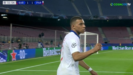 Γκολάρα από τον Εμπαπέ για το 1-1 (video)