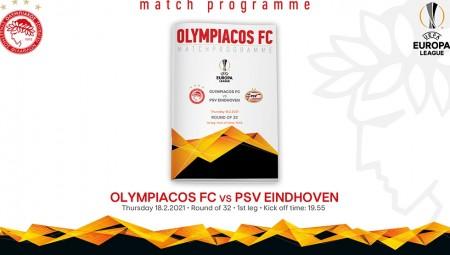 Το επίσημο πρόγραμμα αγώνα με την PSV!