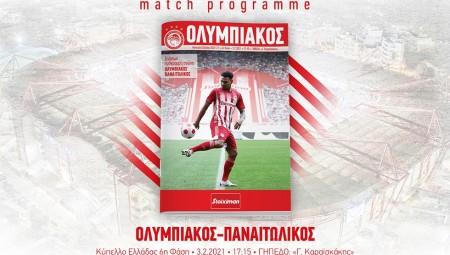 Το match programme με Παναιτωλικό! (magazine)