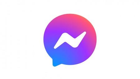 «Έπεσε» το Messenger, ταλαιπωρία για κόσμο!
