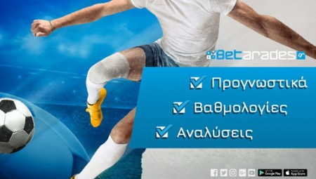 Στοίχημα: Όπου Βέλγιο και... γκολ, μπορεί η Ρωσία - «Φωτιά» το παρολί στο 14.20!