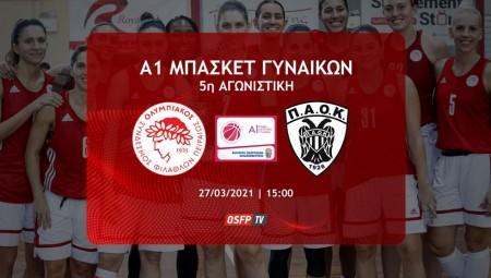 Ολυμπιακός - ΠΑΟΚ 64-57 (Τελικό)