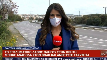 Τρελή πορεία αυτοκινήτου στην Κρήτη (video)