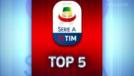 Serie A': Οι γκολάρες στην Ιταλία! (video)