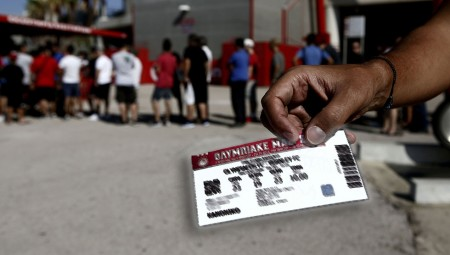 Λαμπάδα με... εισιτήριο