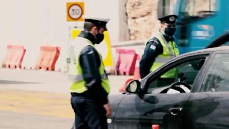 Από… κόσκινο όσοι επιχειρούν να φύγουν εκτός νομού (video)