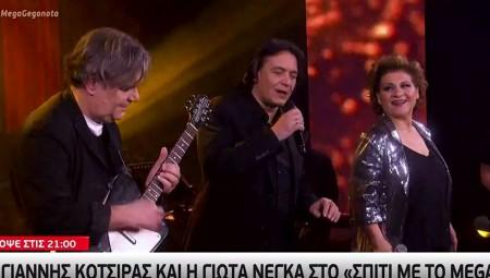 «Σπίτι με το MEGA»: O Γιάννης Κότσιρας & η Γιώτα Νέγκα απόψε στις 21.00 (video)