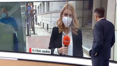 Κορονοϊός: 3.445 νέα κρούσματα, 75 θάνατοι (video)