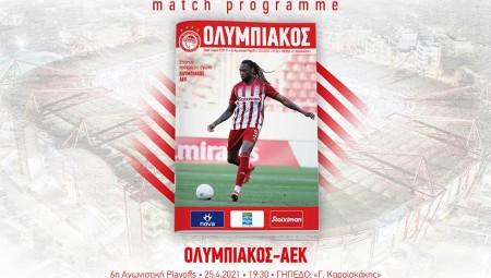 Το Match Programme του Ολυμπιακός-ΑΕΚ (e-mag)