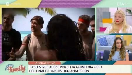 Survivor spoiler: Αλλαγές στις ομάδες (video)