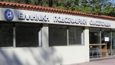 Άνοιξε η εκδίκαση της υπόθεσης για το -10 στην ΑΕΚ και τον ισόβιο αποκλεισμό σε Μελισσανίδη