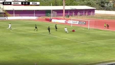 Καλαμάτα-Ρόδος: Το 1-0 της «Μαύρης Θύελλας» με τον Μπουσμπίμπα (video)