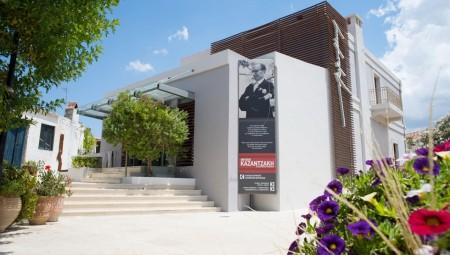 Το Μουσείο Καζαντζάκη είναι έτοιμο να υποδεχτεί και πάλι τους επισκέπτες του