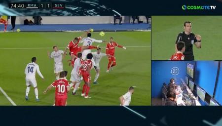 «Τρελή» φάση, δύο πέναλτι σε λίγα δευτερόλεπτα κέρδισαν Ρεάλ και Σεβίλλη!! (video)