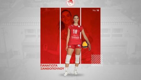 Συνεχίζει στον Ολυμπιακό η Ξανθοπούλου! (photo)