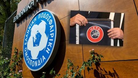 «Ασπίδα» της UEFA για να ψηφιστεί η Ολιστική Μελέτη
