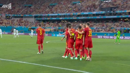 Euro 2020 | Βέλγιο-Πορτογαλία: Σουτάρα ο Αζάρ, «γκέλα» ο Ρουί Πατρίσιο (video)