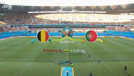 Euro 2020 | Συνεχίζει το Βέλγιο, αποκλεισμός για την Πορτογαλία (video)