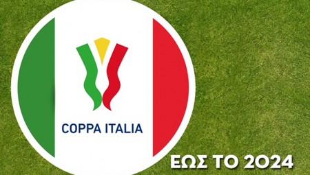Το Coppa Italia και το Super coppa Italiana θα σηκώνονται στον ουρανό του Novasports μέχρι το 2024