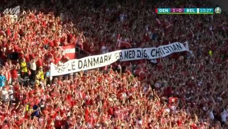 Δανία-Βέλγιο: Διακοπή στο 10' και standing ovation για Έρικσεν! (video)