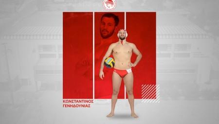 Ολυμπιακός | Πόλο: Και ο Γενηδουνιάς στον Θρύλο του! (photo)