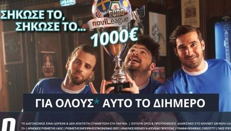 Σούπερ προσφορά* διημέρου στη EuroNovileague με 1000€ για τους νικητές!