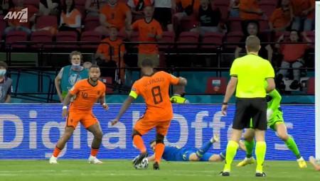 Euro 2020 | 1-0 με Βαϊνάλντουμ (video)