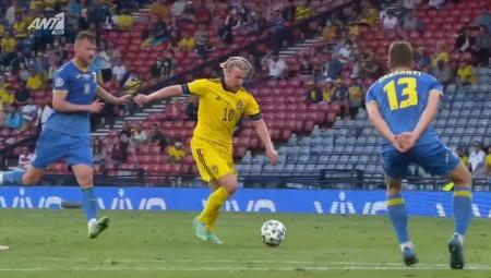 Euro 2020 | Σουηδία-Ουκρανία: Μοιρασιά στο ημίχρονο (videos)
